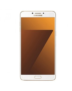 Samsung Galaxy C7 Pro - Duos - 5.7 - 64GB - Gold