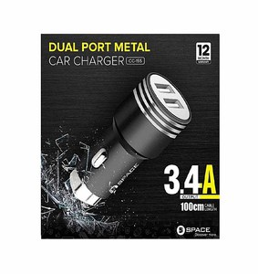 Space Dual Port USB Car Charger METAL , With USB Cable  Product No. CC-155