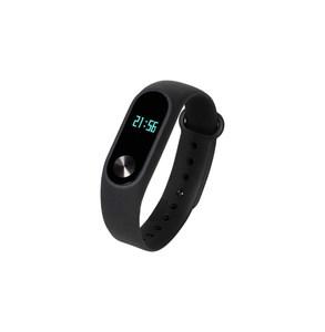 Xiaomi Mi Band 2 Fitness Tracker With Smart Vibration Alarm