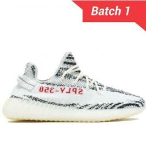 Mens Yeezy Boost v2 Zebra Shoes