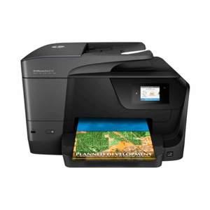HP Officejet Pro 8710 Color Printer (Print  Scan  Copy  Fax  Wifi)