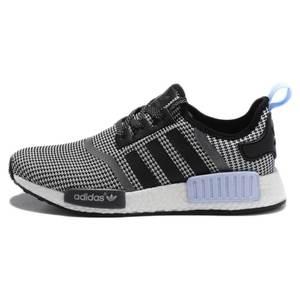 Mens Adidas Nmd Grey Shoes
