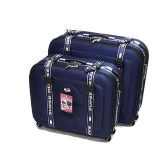 Super Premium Deluxe 2 Pcs Suitcase  Huge Capacity Premium Quality-super 28/32
