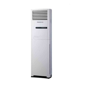 Changhong Ruba 2 Ton Floor Standing Air Conditioner KF-71C/RE  White