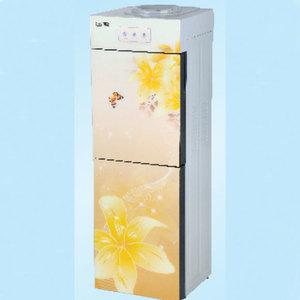Super Asia Water Dispenser with Refrigerator  HC-39 GD