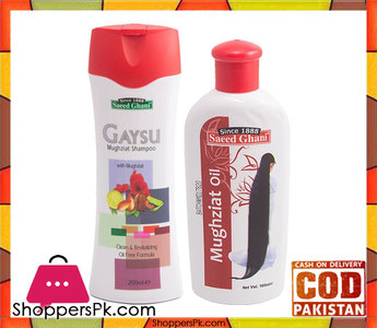 Saeed Ghani Set Of 2  Mughziat Hair Oil & Shampoo