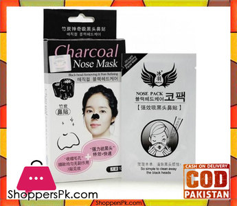 Bindas Collection  Bamboo Charcoal Nose Mask For Blackhead Removal  10 Strips