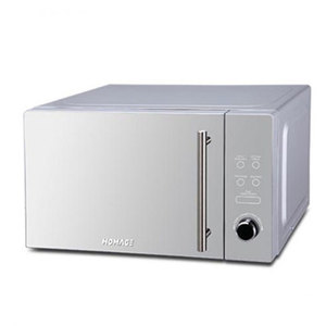 Homage Microwave Oven With Grill 20Ltr (HDG-2012S)