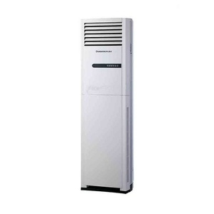 Changhong Ruba 2.0 Ton Heat & Cool Floor Standing Air Conditioner KFR-71H/RF