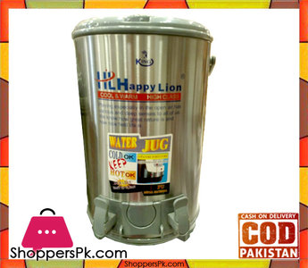 Stainless Steel Happy Lion Water Cooler 16 Liter Large Steel Body
