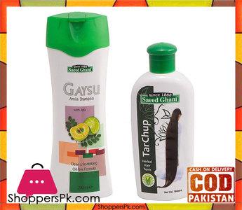 Saeed Ghani Set Of 2  Shampoo & Hair Tonic