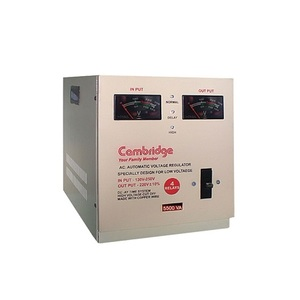 Cambridge Stabilizer C 55