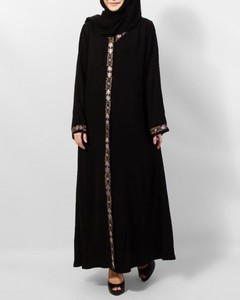 Front Open Embroidery Polyester Abaya - Black