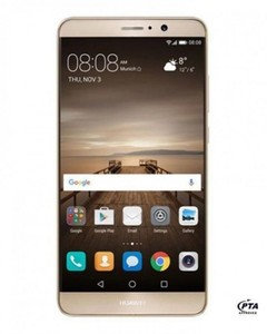 Huawei Mate 9 - 5.9 - 64GB ROM - 4GB RAM - 20MP Camera - Android - Champagne Gold