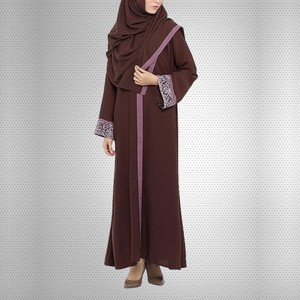 Front Open Polyester Abaya - Dark Purple