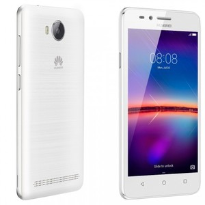 Huawei Y3II - 4.5 - 1GB RAM - 8GB - White