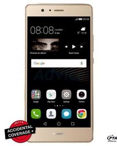 Huawei P9 Lite - 5.2 - 16 GB - 2 GB - 13 MP - Gold