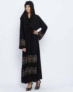 Jersey Front Closed Abaya With Net - Black