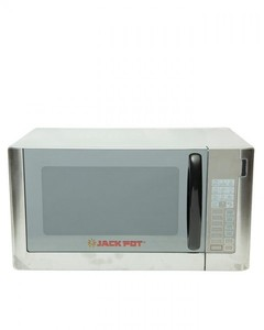 Microwave Oven  - Power Levels Included - Silver
