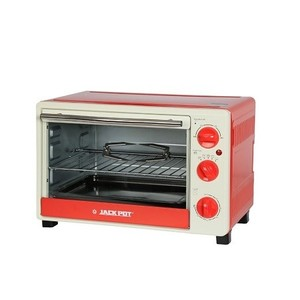 Microwave Oven - 700Watt - Red and White