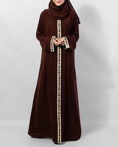 Front Open Polyester Abaya  - Brown
