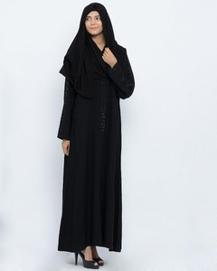 Front Open Abaya With Diamantes - Black