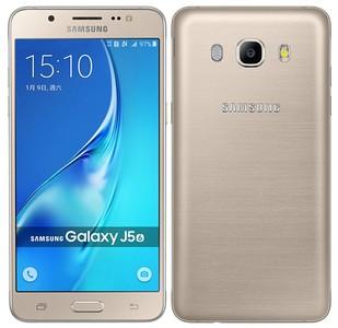Samsung Galaxy J5 2016 16GB Dual Sim Gold
