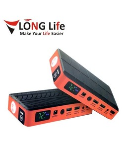 Long Life 600A - Portable Emergency Jump Starter & Battery Charger