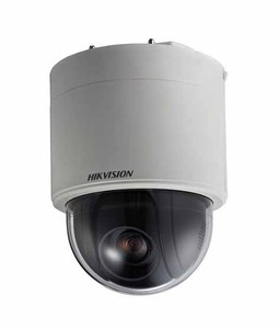 Hikvision 2MP Analog Indoor Camera with 4-120mm Lens (DS-2AE5230T-A3)