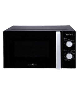 Dawlance Microwave Oven Price In Pakistan Price Updated
