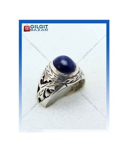 Gilgit Bazar Sapphire Stone Ring For Men (GB1958)