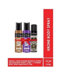 Krone Body Spray Bundle For Men Pack Of 3