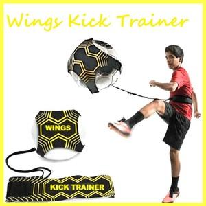 Sportstime Football Kick Trainer Kit