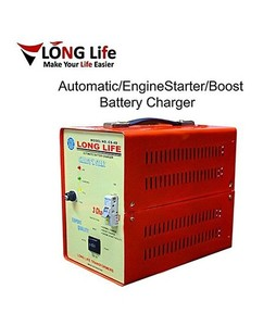 Long Life Automatic Engine Starter Boost Battery Charger (CS40)