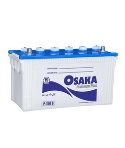 Osaka Platinum P-150 s Acid Battery - White
