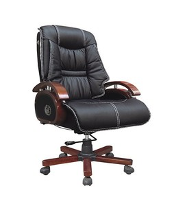 Multiwood Boss CEO Office Chair Black/Brown