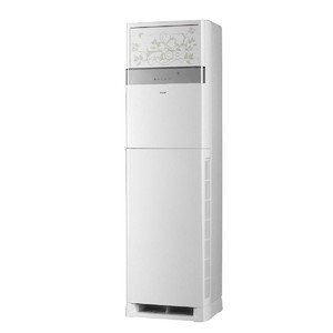 Haier Floor Standing Air Conditioner 2.0 Ton (HPU-24C03)