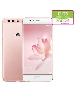 Huawei P10 64GB Dual Sim Rose Gold