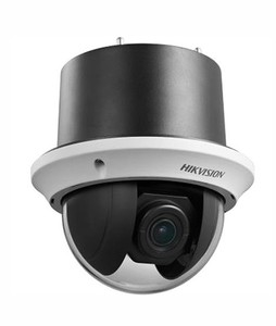 Hikvision Turbo 1080p Indoor Dome Camera (DS-2AE4223T-A3)