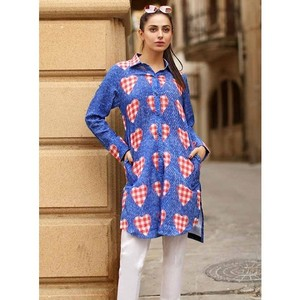 Gul Ahmed Winter Collection 1 Piece (SK45)