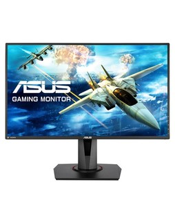 Asus 27 Full HD Gaming LCD Monitor (VG278Q)