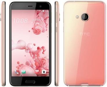 HTC U Play 64GB Dual Sim Cosmetic Pink