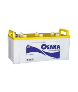 Osaka Platinum P-225-S Acid Battery - White