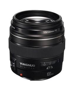 Yongnuo YN 100mm f/2 Lens for Canon EF