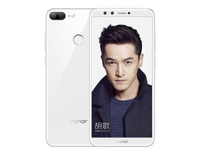 Huawei Honor 9 Lite 3GB 32GB Pearl White - Official Warranty
