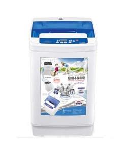 Boss Automatic Washing Machine 8.5kg (KE-AWM-8200-W)