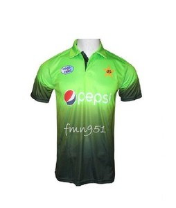 Pakistan Cricket Team New T-Shirt