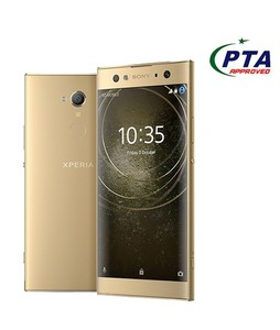 Sony Xperia XA2 Ultra 32GB Dual Sim Gold - Official Warranty