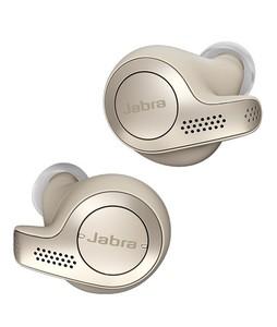 Jabra Elite 65t True Wireless Earbud Gold Beige
