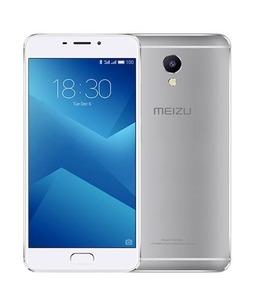 Meizu M5 Note 32GB Dual Sim Silver